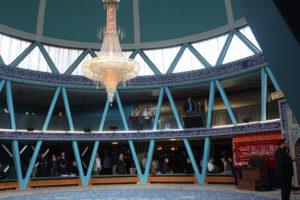 Innenraum der Imam Ali Moschee