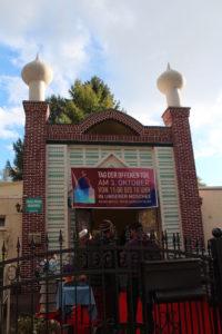 Fazle-Omar-Moschee der Ahmadiyya Muslim Jamaat